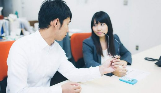 最近の若者の特徴・傾向~恋愛・仕事編~コミュニケーションが苦手?