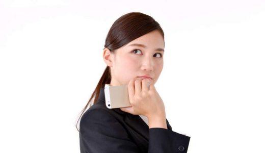内定式後の内定辞退は可能なの?電話、メールで伝えればいい?