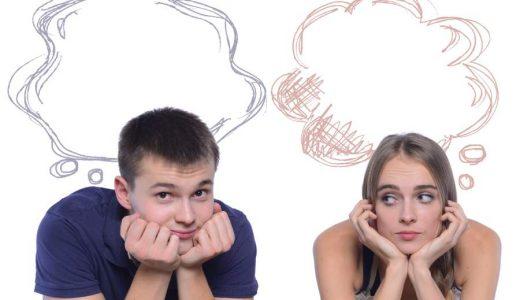 男になりたい(女)という心理の原因は?性同一障害なの?