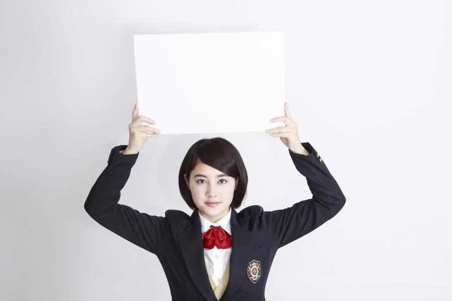 かっこいい漢字!1文字、2文字、3文字のものまで紹介! | 情報 ...