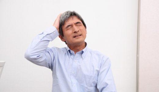 後頭部のこぶは病気?痛みありと痛みなしで原因は違う?