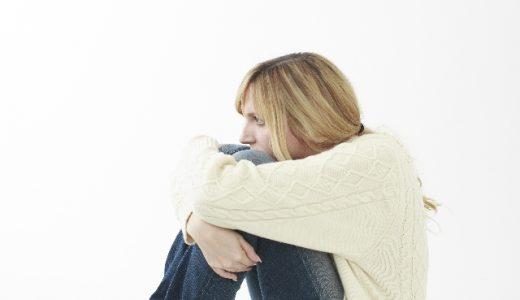 ホームシックの症状と原因。克服し解消する方法は?