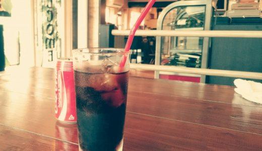 コーラにカフェインは入ってる?量は?体に悪いのか解説します!