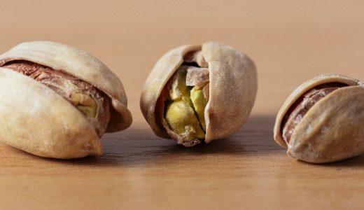 ピスタチオの味はおいしいの?食べ方(殻や薄皮の処理)についても解説!