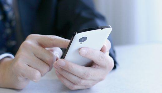 プープープー!固定電話・自宅電話が繋がらない原因は?対処法を解説!