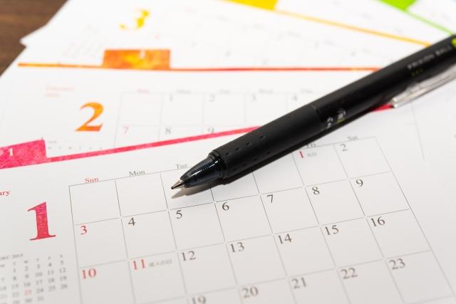 1年に関する雑学!1年間は何週間?何秒?平日・休日・祭日は何日?