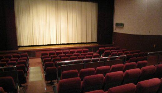 一人で映画館に行くのは変?むしろメリットの方が大きい?