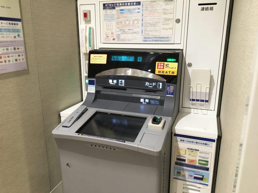 銀行,窓口,ATM,営業時間