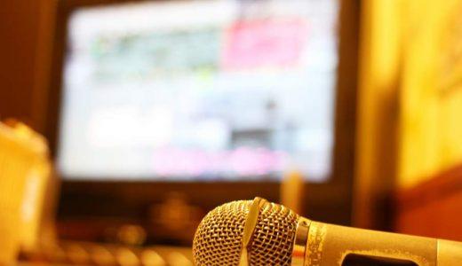 カラオケ好きは必見!正しい発声の基本7つのポイント!